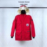 Canada Goose Down Jaket 08 With Removable Real coyote fur ruff Women-XSD (22)