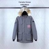 Canada Goose Down Jaket 08 With Removable Real coyote fur ruff Women-XSD (23)
