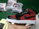 Air Jordan 1 Kid Shoes-SY (28)