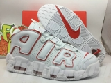 Super Max Perfect Nike Air More Uptempo 96 Men And Women Shoes(98%Authentic)-JB (42)