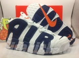 Nike Air More AAA Uptempo Men Shoes-SY (2)