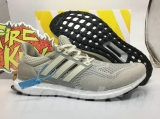 Authentic Adidas Ultra Boost 1.0 Basf Family Friend Men And Women Shoes -LY (6)