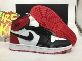 Air Jordan 1 Women Shoes AAA (1)