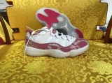 "Super Max Perfect Air Jordan 11 GS Low WMNS ""Pink Snakeskin"" - SY"
