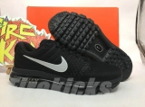 Nike Super Max Perfect Air Max 2017 Men And Women Shoes (98%Authentic)-JB (105)