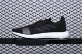 Authentic Adidas Sense Boost Go Men And Women Shoes (98%Authentic)- JB (10)