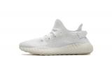 "Super Max Perfect Adidas Yeezy Boost 350 V3""All White"" Men And Women Shoes -LY"