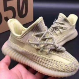 "Authentic Adidas Yeezy 350 Kid Boost V2 ""Antlia"" - JB"