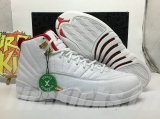 "Authentic Air Jordan 12 ""FIBA"" -ZL"
