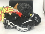 Nike Air Max TN KPU Kid Shoes-BBW (62)