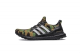 "Bape x Authentic  Adidas Ultra Boost ""1st Camo Green"
