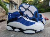 Air Jordan Six Rings 6 AAA Men shoes-SY (5)