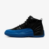 "Super Max Perfect Air Jordan 12 ""Game Royal"" -SYhaohuo"