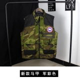 2019.10 Canada Goose Down Jacket Vest Men -BY (11)