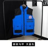 2019.10 Canada Goose Down Jacket Vest Men -BY (17)