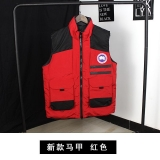 2019.10 Canada Goose Down Jacket Vest Men -BY (16)