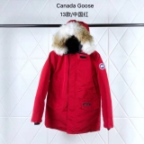 2019.10 Canada Goose Down Jacket 13 With Removable Real coyote fur ruff Women-BY (66)