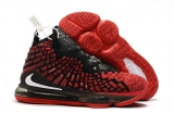 Nike Lebron James 17 Men Shoes -SY (17)