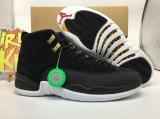 "(Final version)Authentic Air Jordan 12 ""Reverse Taxi""-ZLFZ"