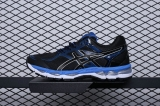 2019.11 Super Max Perfect Asics Gel-Surveyor Men  Shoes -JB (24)