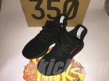 "Authentic Adidas Yeezy 350 Kid Boost V2 ""Black Red""- JB"