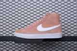 2020.01 Nike Super Max Perfect Blazer Mid QS HH Women Shoes(98%Authentic)-JB (191)