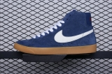2020.03 Nike Super Max Perfect Blazer Mid Retro OG Men And Women Shoes(98%Authentic)-JB (4)