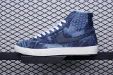 2020.03 Nike Super Max Perfect Blazer  Men And Women Shoes(98%Authentic)-JB (5)