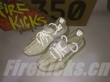 "Super Max Perfect Adidas Yeezy Boost 350 V2 ""Lundmark Reflective"" Men And Women Shoes-JB2MTX"