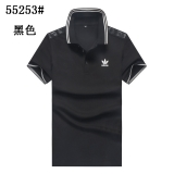 2020.3 Adidas short T man M-2XL (2)