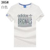 2020.3 Adidas short T man M-2XL (23)
