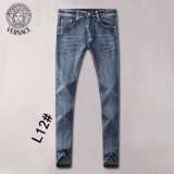 2020.04 Versace long jeans man 29-38 (5)