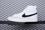 2020.04 Nike Super Max Perfect Mid'77 VNTG Men And Women Shoes(98%Authentic)-JB (17)