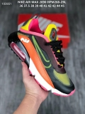 2020.04 Nike Air Max 2090 AAA Men And Women Shoes - BBW (17)