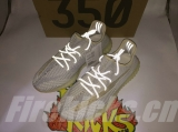 "Super Max Perfect Adidas Yeezy Boost 350 V2 ""lundmark"" Men And Women Shoes-LYTS"