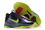 2020.05 Nike Kobe 5 Men Shoes -SY (1)