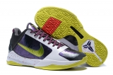2020.05 Nike Kobe 5 Men Shoes -SY (4)