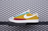 2020.05 Nike Super Max Perfect Blazer Men And Women Shoes(98%Authentic)-JB (34)