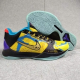 2020.05 Nike Kobe 5 Men Shoes -WH (5)