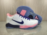 2020.05 Nike Kobe 5 Men Shoes -WH (7)