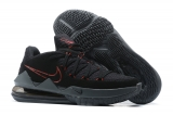 2020.06 Nike Lebron James 17 Men Shoes - SY (4)