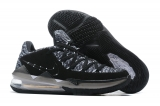 2020.06 Nike Lebron James 17 Men Shoes - SY (6)