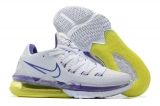 2020.06 Nike Lebron James 17 Men Shoes - SY (7)