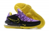 2020.06 Nike Lebron James 17 Men Shoes - SY (10)