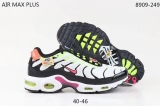 2020.06 Nike Air Max Plus AAA men Shoes-XY (54)