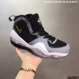 2020.06 Nike Air Foamposite One AAA Men Shoes -SY (21)