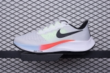 2020.06 Super Max Perfect Nike Air Zoom Pegasus 37 Men And Women Shoes (98%Authentic) -JB (29)