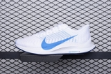2020.06 Super Max Perfect Nike Air Zoom Pegasus Turbo 2 Men Shoes (98%Authentic) -JB (30)