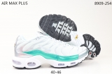 2020.06 Nike Air Max Plus AAA men Shoes-XY (61)