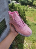 2020.07 Air Jordan 12 Women Shoes AAA -SY(1)